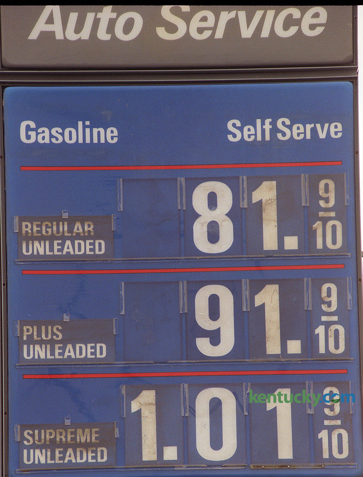 Low Gas Prices >> Gas Prices 1998 Kentucky Photo Archive