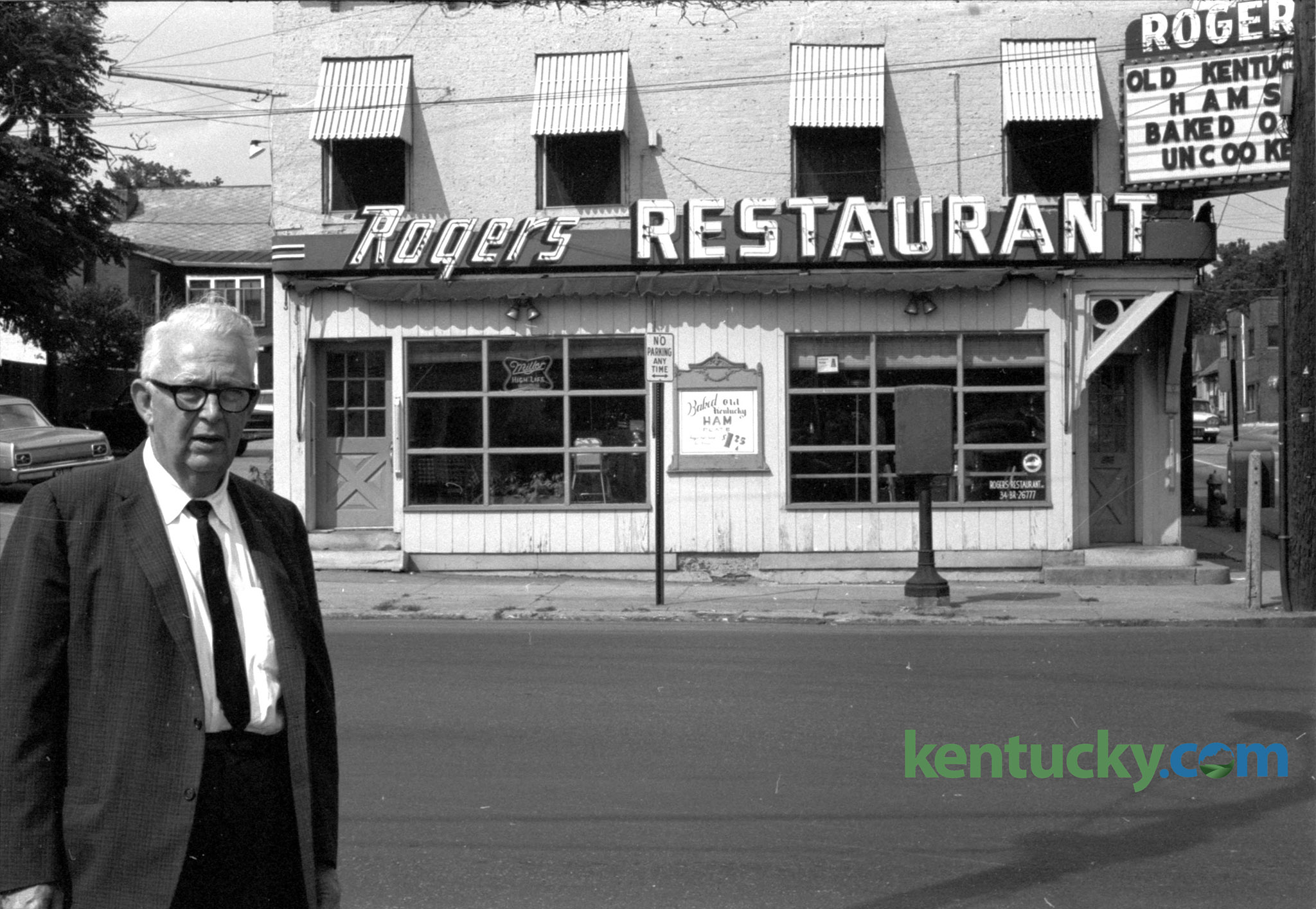 Rogers Restaurant 1965 Kentucky Photo Archive